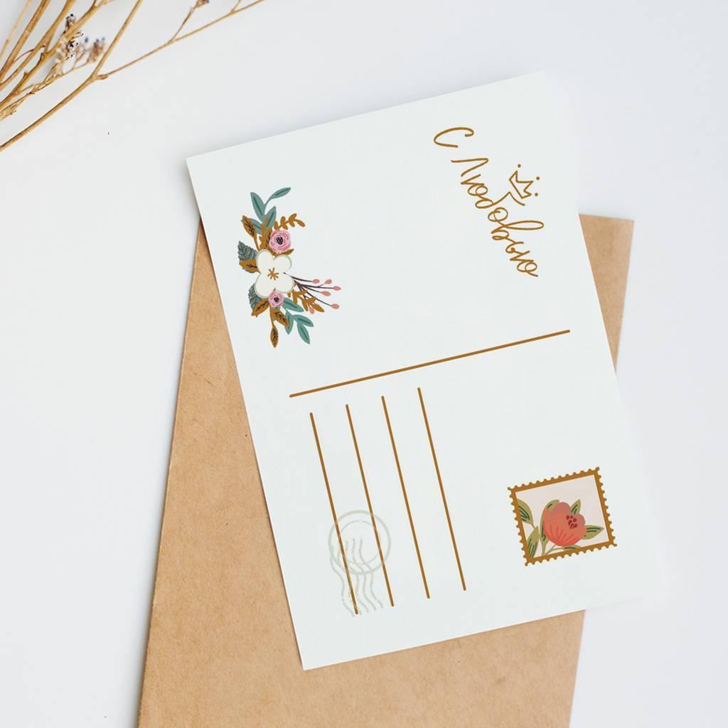 Печать двухсторонних открыток москва, жизни картинки