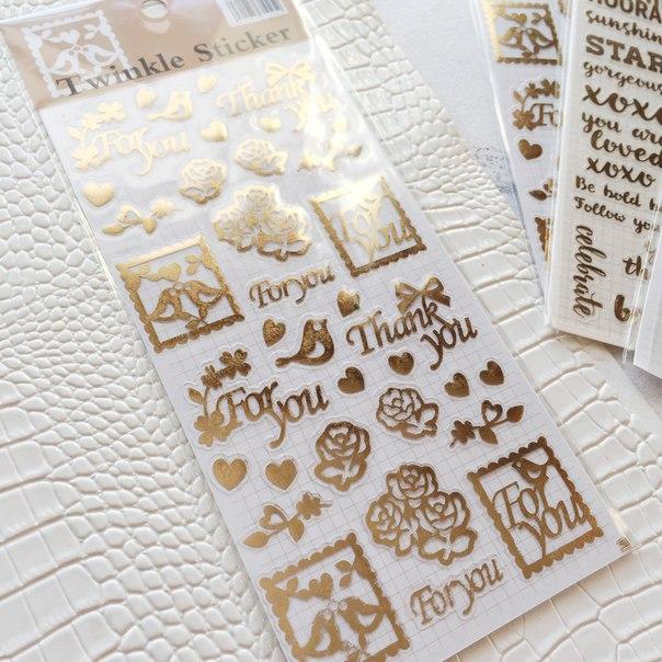 Открытки визитки наклейки, открытки юбилеем