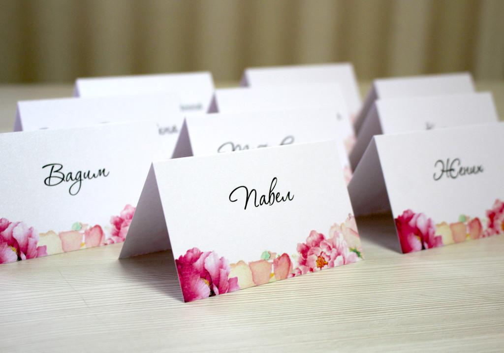 Рассадочные открытки для гостей