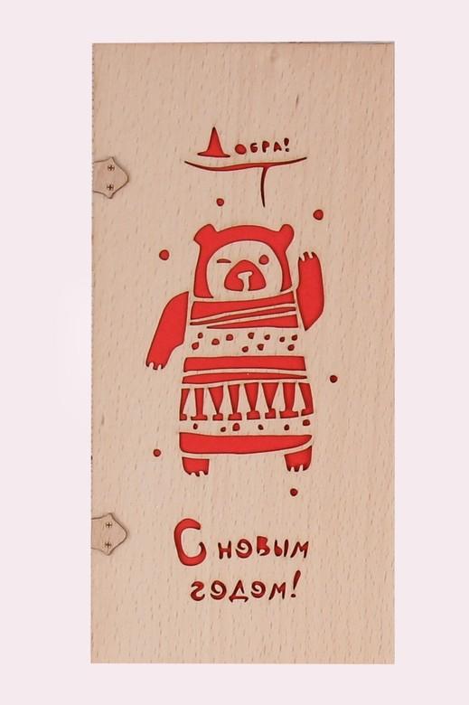 Москва необычные открытки