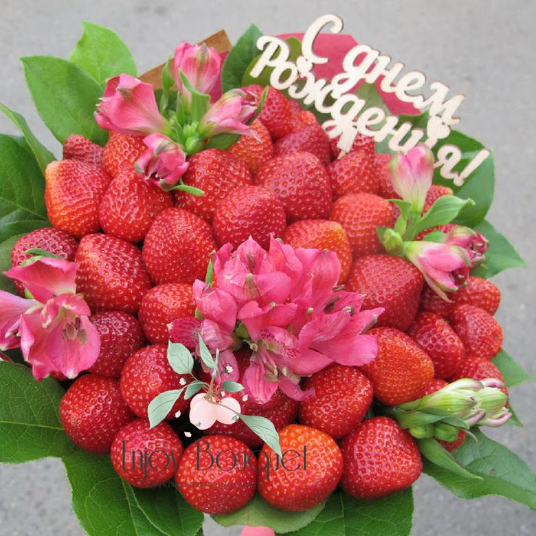 Картинки приколы, с днем рождения открытки с цветами и фруктами