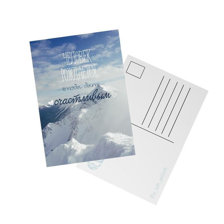Анимации праздниками, фото открытки почтой