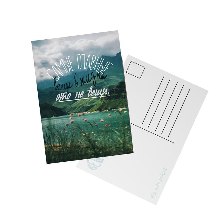 Почтовых открыток изготовление
