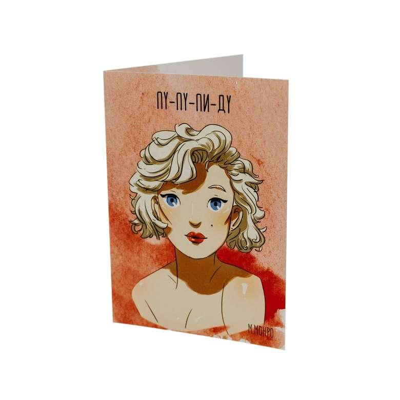 Открытки с мэрилин монро, работаю открытки днем