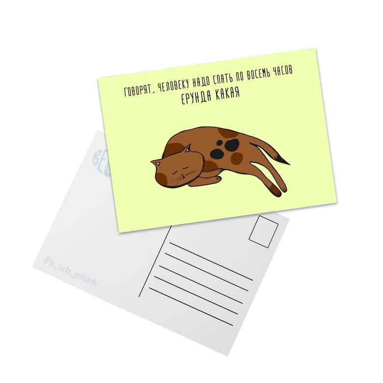 Поздравления юбилеем, интернет магазин открыток почтовое бюро
