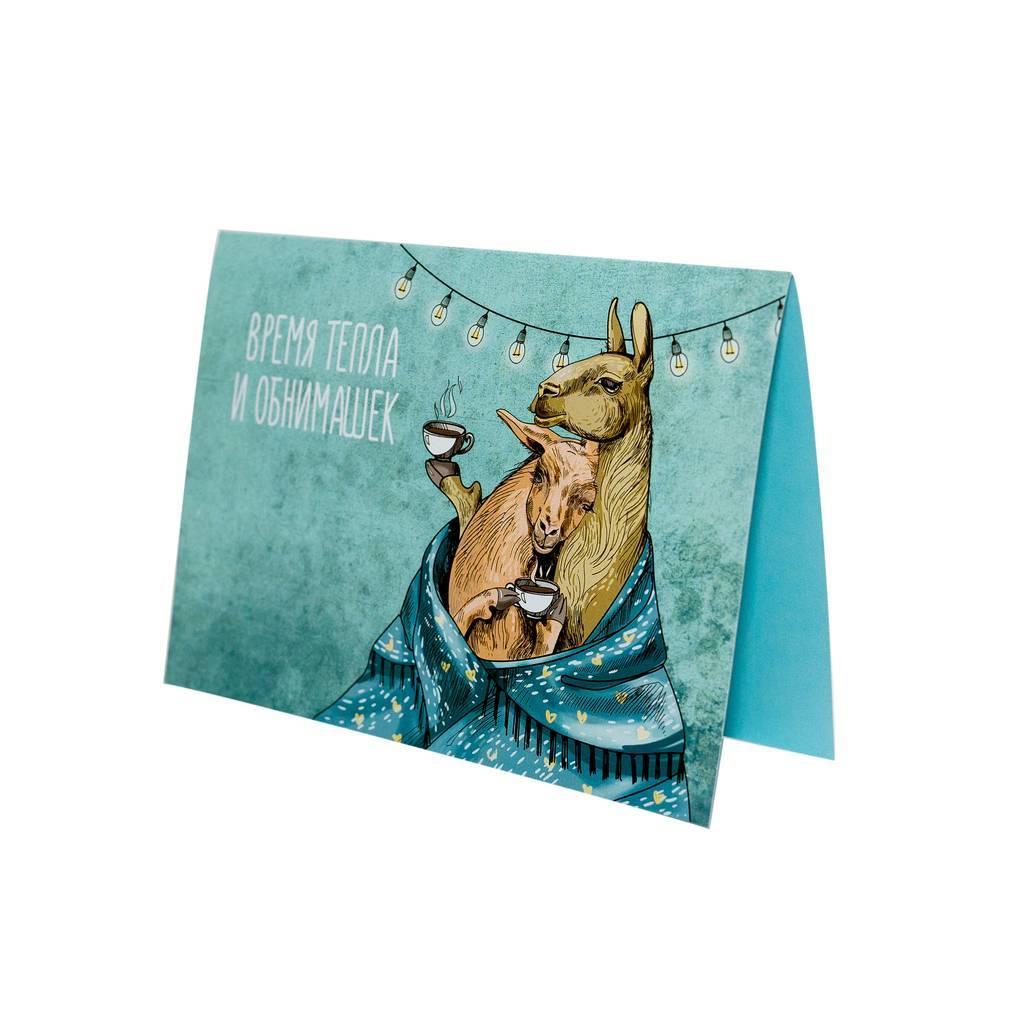 Авторские открытки с надписями, фокусника