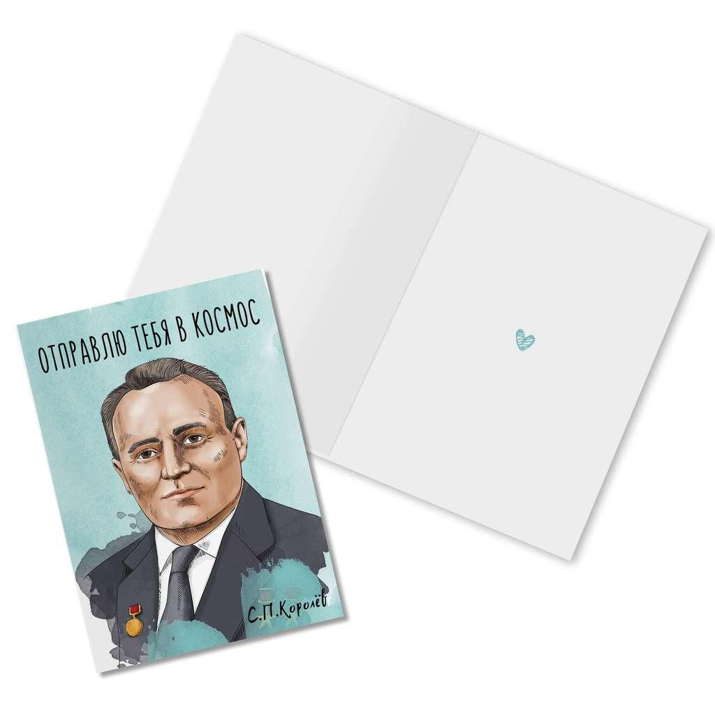 Открытка с учеными распечатать, открытки новый