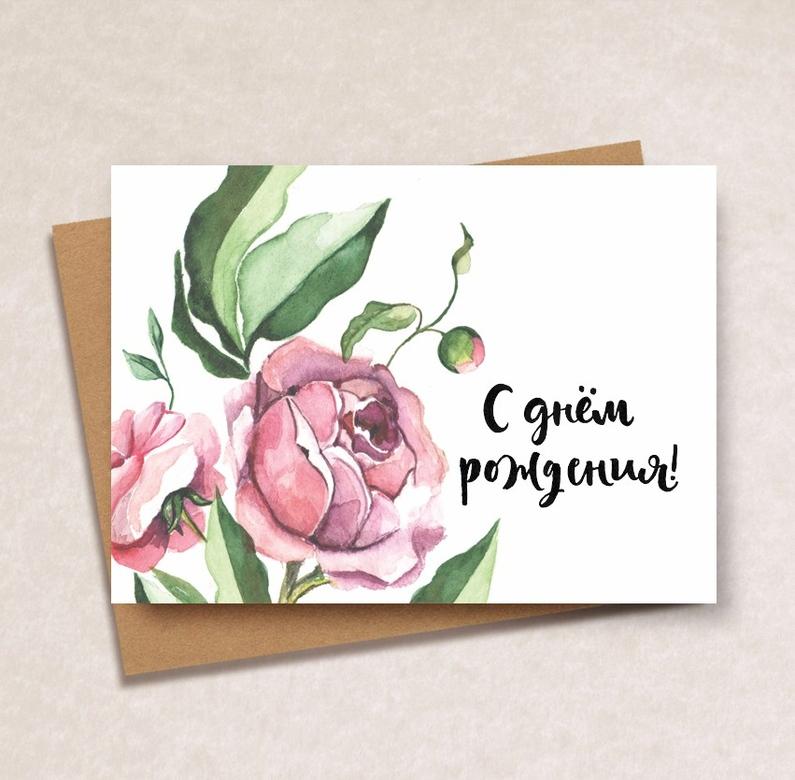 Опт открыток в москве, крещением прикольные картинки