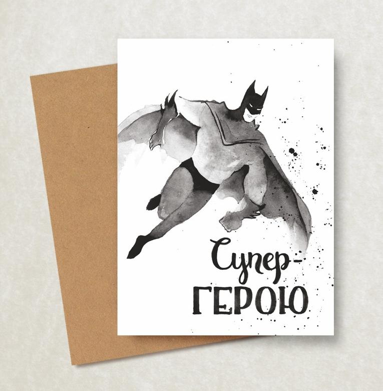 Стать героем открытки