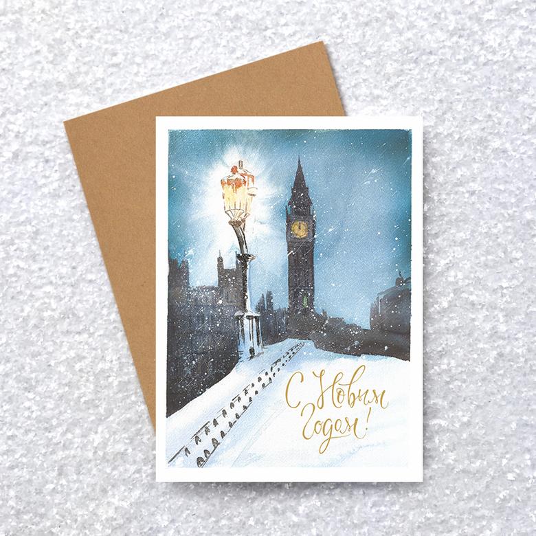 Дизайнер открыток москва